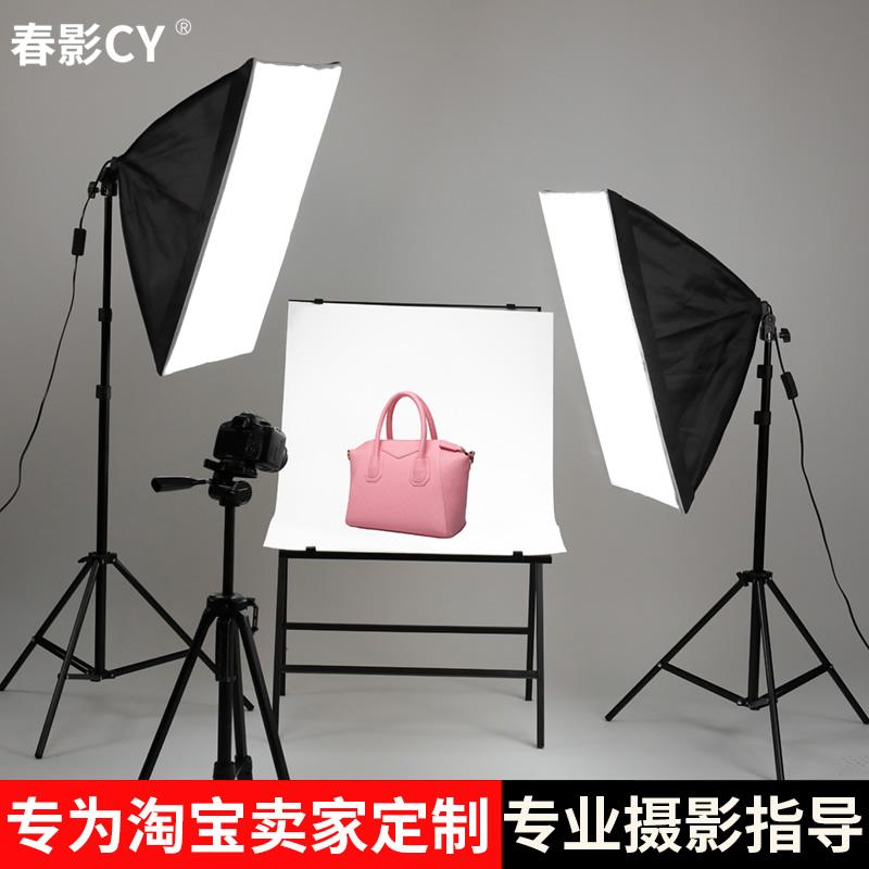 CY/春影 LED摄影棚柔光箱套装室内拍摄补光灯摄影灯小型道具双灯单箱静物拍摄台器材