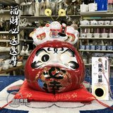 Japan Dharma Fortuna Lucky Cat Japanese Restaurant Sushi Shop Restaurant Decoration Decoration Lucky Gift Piggy Bank