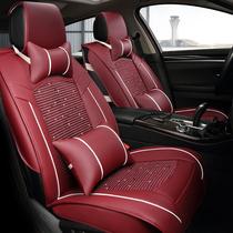 新PU汽车坐垫四季通用座垫夏季皮冰丝全包围套座椅垫suv座垫套