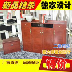 智能电子鞋柜烘干抽湿除臭杀菌消毒擦鞋机中式红木苹果木色现代