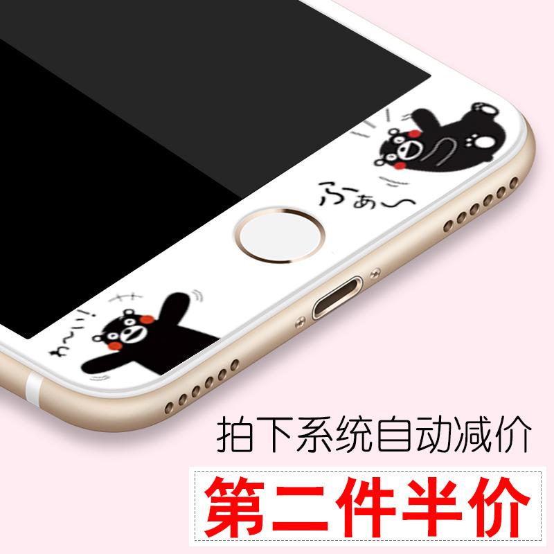 韩格 iphone6s/Plus全屏覆盖钢化膜1元优惠券