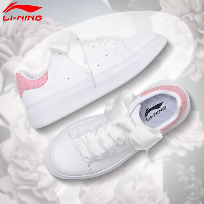 李宁休闲鞋女鞋春秋季女子舒适百搭潮流板鞋小白鞋经典运动鞋