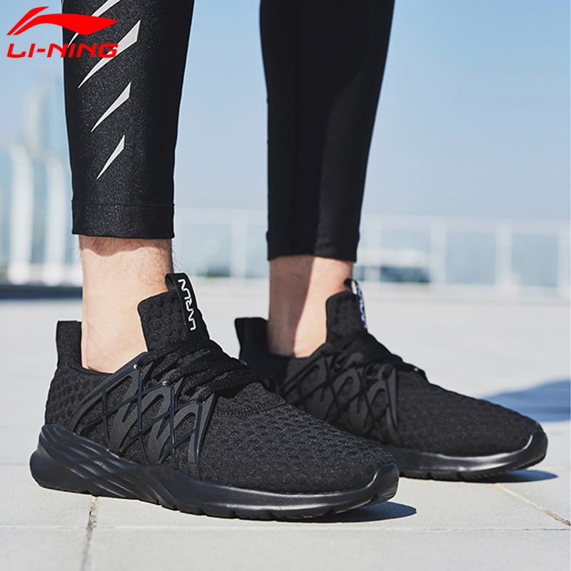 李宁跑鞋男鞋轻便柔软透气健身休闲晨跑跑步鞋运动鞋ARHN259