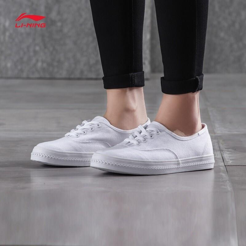 李宁休闲鞋女鞋帆布鞋春秋季学生低帮轻便经典板鞋情侣鞋子运动鞋