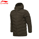Li Ning sports life series men's winter warm short down jacket hooded AYMM155