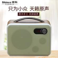 Shinco/新科 D6户外广场舞便携式音响低音炮无线蓝牙桌面音箱K歌