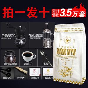 letters蓝山咖啡豆454g进口香醇新鲜烘焙送磨豆机现磨咖啡粉