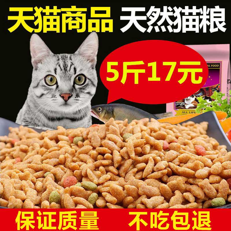 Корм для кошек Артикул 42243086685
