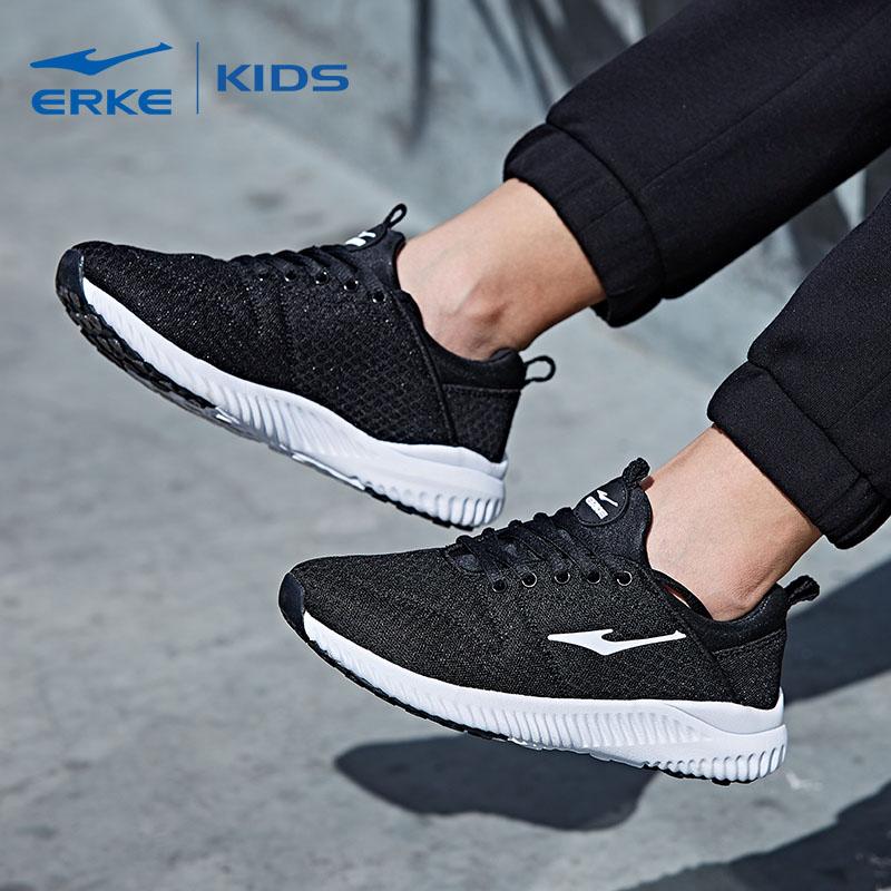 鸿星尔克男童鞋网面跑步鞋儿童运动鞋透气男童鞋夏季中大童男鞋子