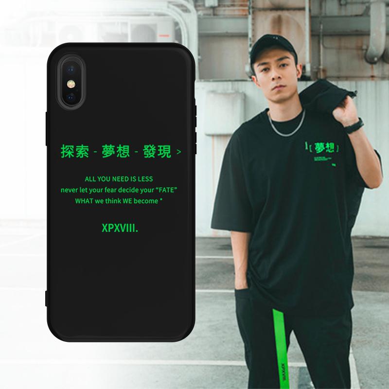 Чехлы для iPhone на заказ Артикул 589810219427