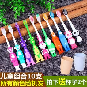 儿童牙刷细丝软毛3-6岁6-12岁宝宝特惠组合儿童牙刷竹炭成人10支