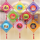 Kindergarten decorative ornaments works of Chinese New Year ornaments school corridor wind creative cartoon zodiac pendant