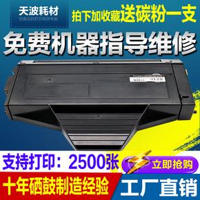FAC408硒鼓 适用松下KX-MB1508CN打印一体机1665墨粉KXMB1663墨盒