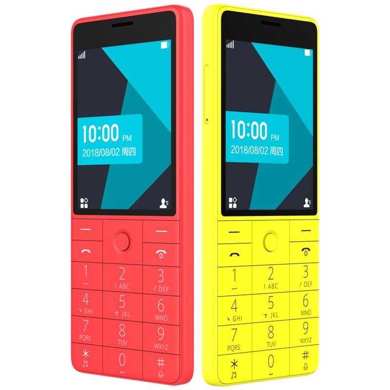 全网通多亲ai手机微信老年qin1s+按键直板小爱同学电信4G老人机