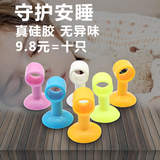 Door Gloves Anti-collision Glue Door Suction Window Toilet Door Handle Cover Sucker Silicone Universal Anti-Bumper