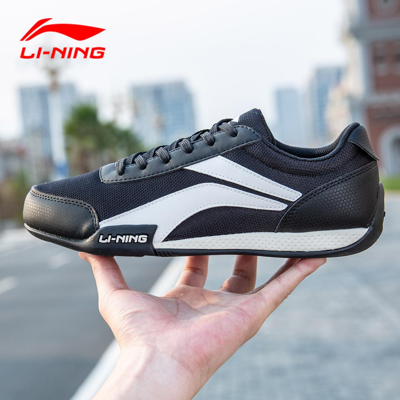 李宁休闲鞋男鞋夏季透气阿甘鞋经典复古低帮运动鞋板鞋防滑跑步鞋