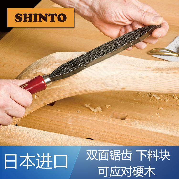 日本神东锯锉 进口木锉 锉锯木工锉刀 硬木锉木雕锉下肉快 吉他锉