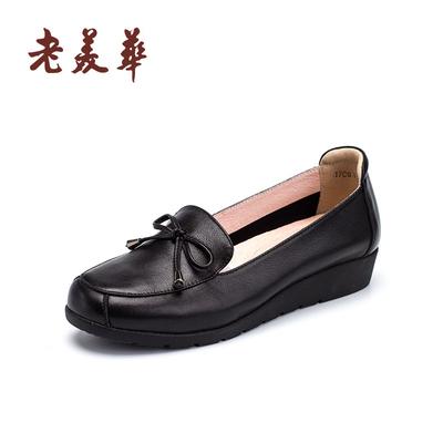 老美华女士皮鞋春夏新款英伦皮鞋软底平跟真皮休闲鞋妈妈鞋一脚蹬