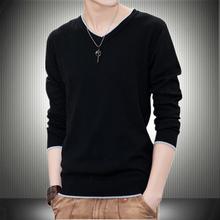 秋装男士针织衫薄款全棉韩版长袖修身款加大号打底毛衣服外套5XL