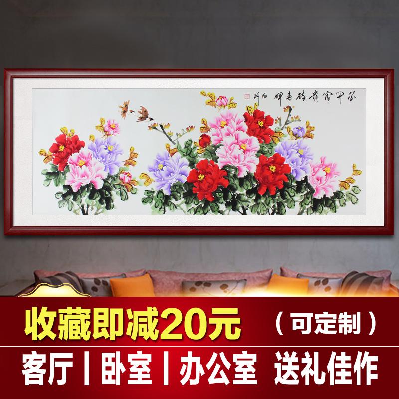 牡丹国画横幅六尺