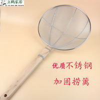 Large colander wooden handle fishing fence stainless steel fan leak powder fence encryption fish oil spill spoon wood line slip net kitchen
