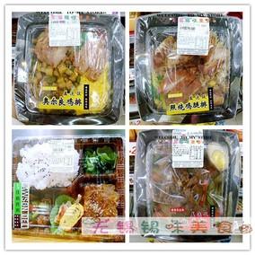 罗森多口味盒饭便利店即食锡味美食国内代购