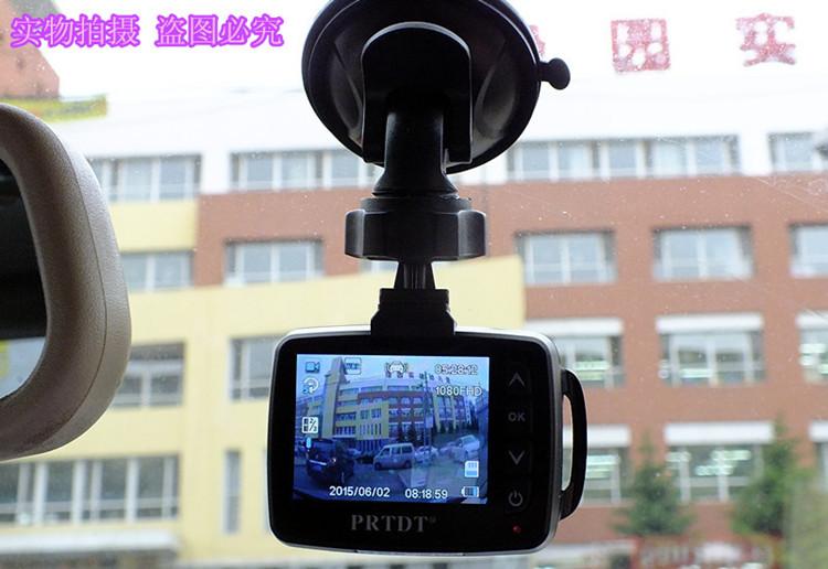 普诺得PRTDT R601 R609 R619 R302 R653行车记录仪专用吸盘支架