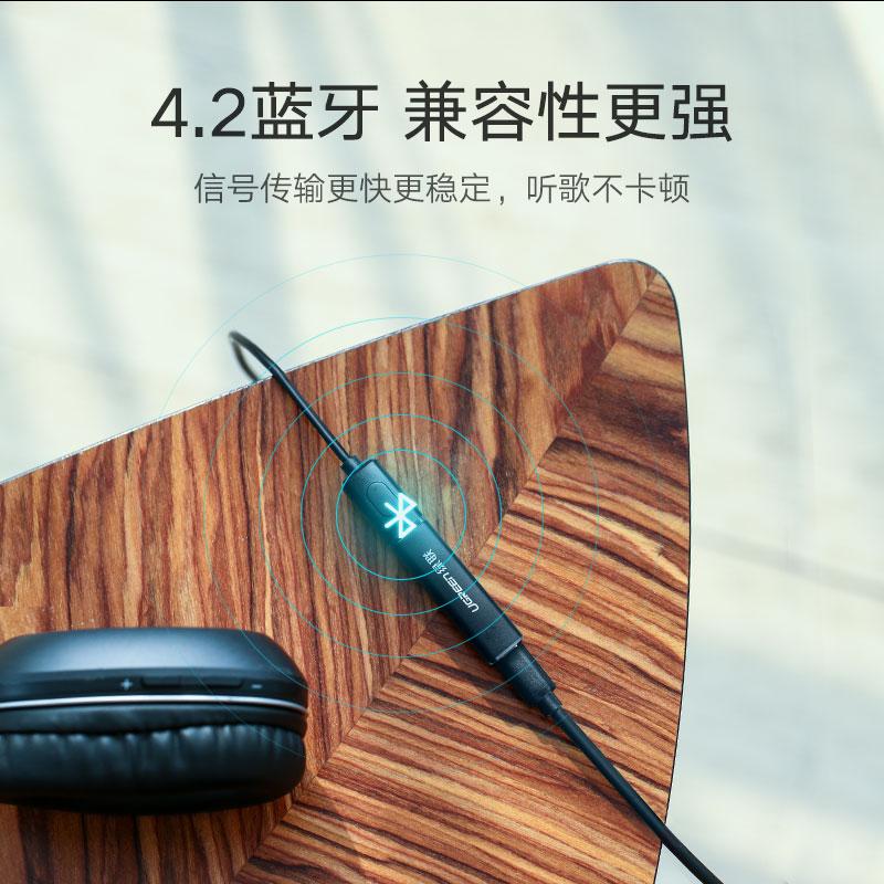 绿联蓝牙发射器台式机笔记本电脑连接音响音箱功放电视hifi有线变无线免驱动光纤3.5mm音频耳机蓝牙aux一拖二