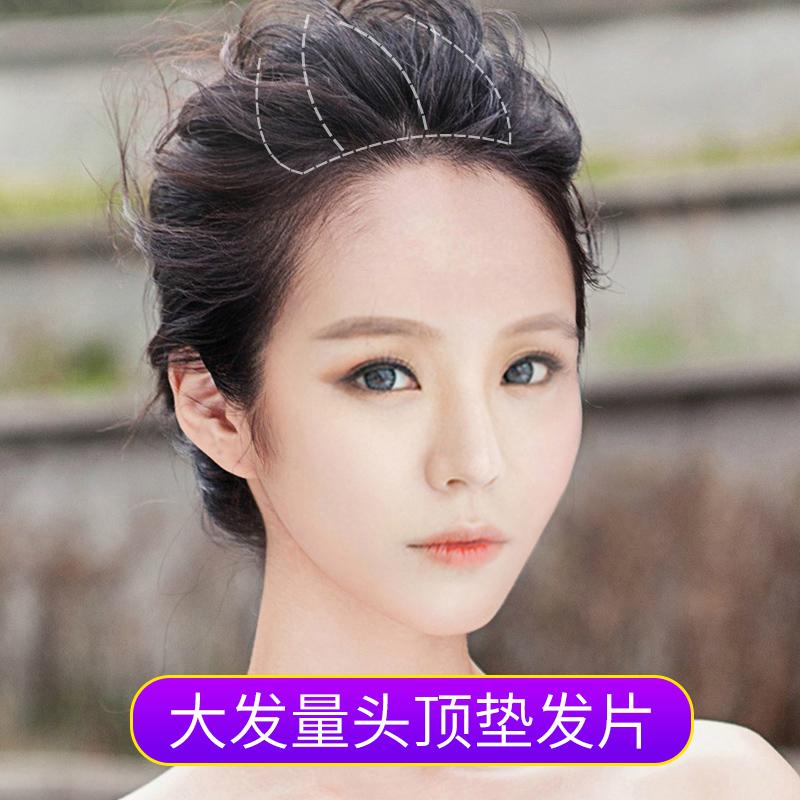 垫发片真发垫发根蓬松器隐形无痕头顶补发头发稀少蓬松垫女假发片