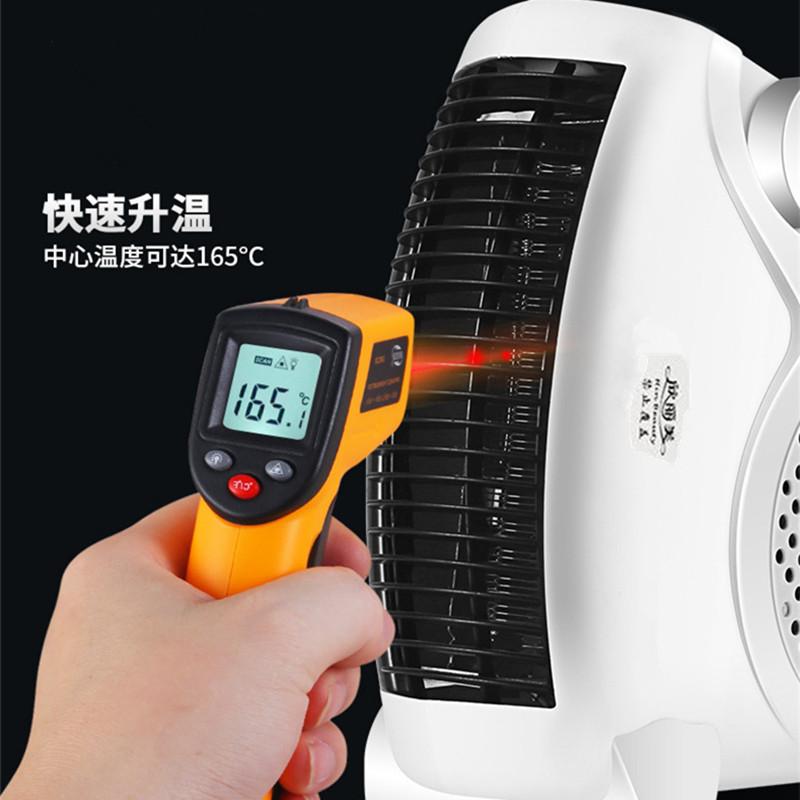 吹暖风的取暖器暖风机取暖神器家用冬季迷你小型办公室超静音暖脚