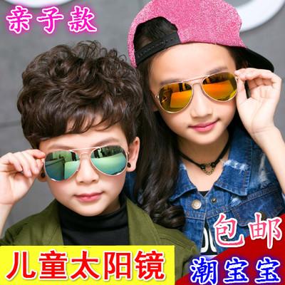 潮儿童太阳镜墨镜男童女童蛤蟆镜防紫外线金属眼镜蛤蟆镜遮阳宝宝