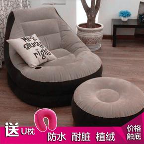 休闲充气懒人沙发椅沙发床成人多功能躺椅气垫折叠凳子单人便携式