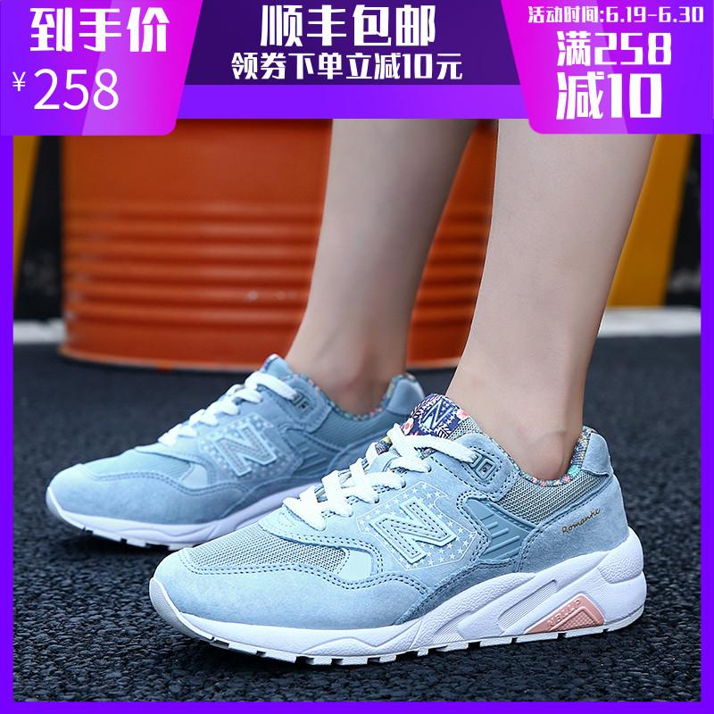 新百倫男鞋580系列運動鞋潮休閑情侶鞋男子跑步鞋女鞋櫻花鞋正品