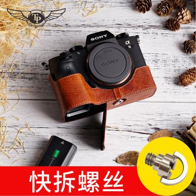 台湾TP原创 真皮SONY索尼A9相机包 A7R3皮套A7Riii保护套A7M3手柄
