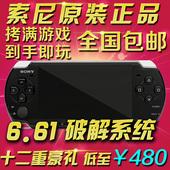 街机 GBA 主机PSP掌上游戏机破解掌机FC sony索尼PSP3000全新原装