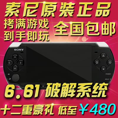 sony索尼PSP3000全新原装主机PSP掌上游戏机破解掌机FC GBA 街机