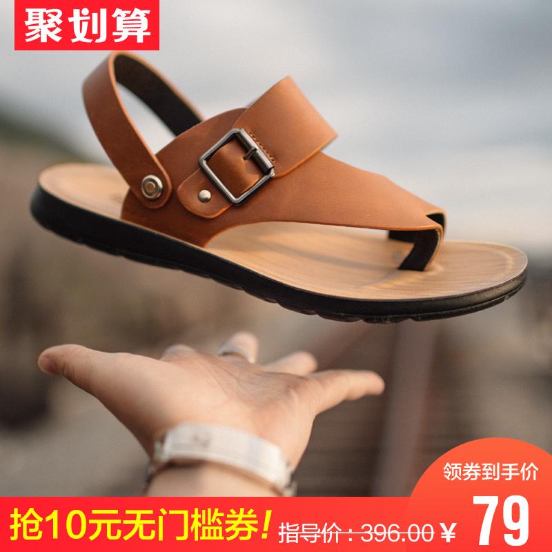 男凉鞋夹趾