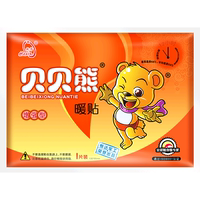 Beibei bear warm paste baby stickers female palace cold warm treasure self-heating warm paste conditioning palace warm paste baby warm 100 tablets