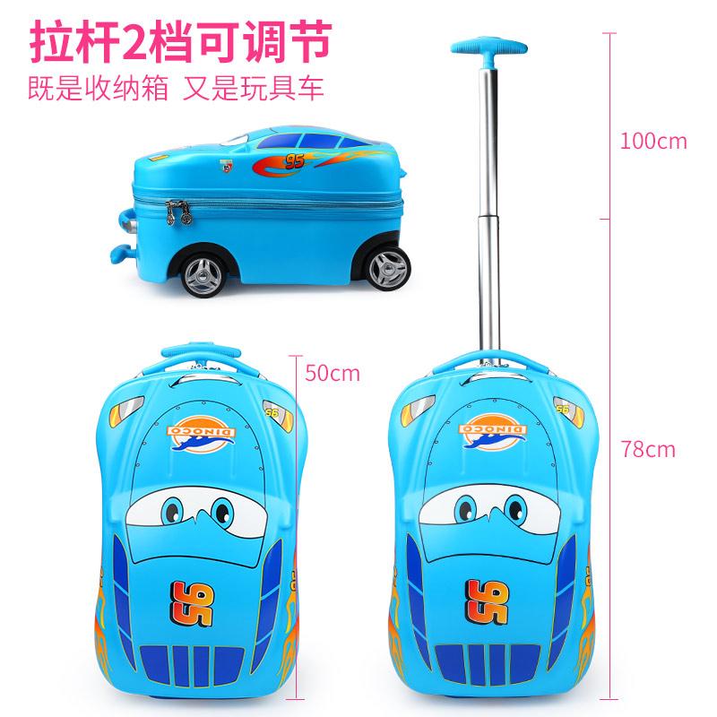 迪士尼宝宝拉杆箱儿童行李箱可坐可骑男孩汽车麦昆小孩卡通旅行箱