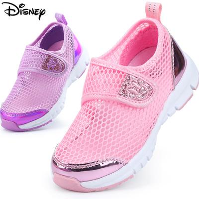 迪士尼女童鞋子夏季女孩运动鞋儿童鞋小孩宝宝网鞋透气网面休闲鞋