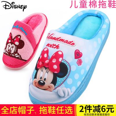 迪士尼亲子拖鞋母女儿童棉拖鞋女童拖鞋冬宝宝室内成人大童家居鞋