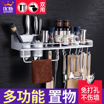 Kitchen and bathroom rack free blow-hole kitchens pendant hanger hanging rod knife rack supplies space aluminum kitchen shelf wall hanging