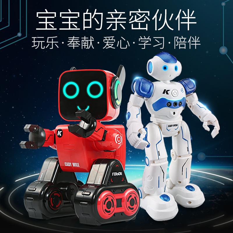 遥控机器人玩具智能语音对话电动陪伴男孩女孩编程儿童早教机器人