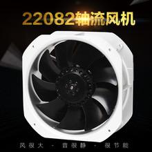 弘科200FZY2-S/6-S小型工频轴流风机220V机柜散热风扇22082配电箱