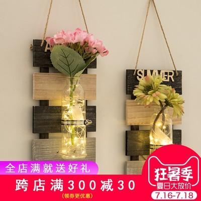 墙上装饰创意壁挂水培花瓶家居客餐厅房间墙壁挂件卧室墙面挂饰品