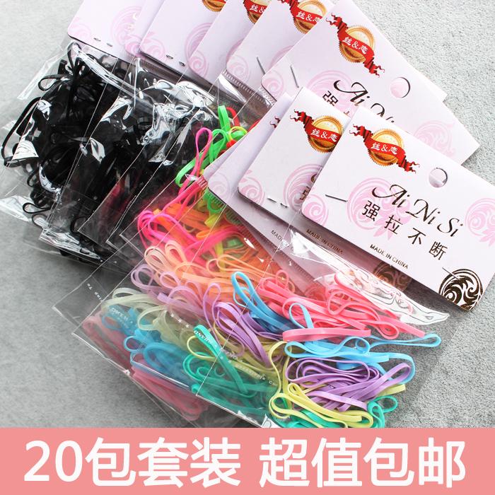 天天特价韩版简约头饰高弹力发绳头绳套装扎头发橡皮筋发圈皮套