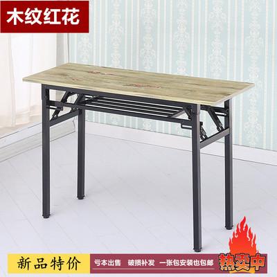 折叠桌便携电脑桌