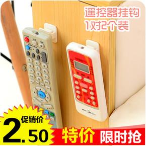 粘钩卧室无痕遥控挂钩墙壁置物收纳架电视空调遥控器专用强力挂钩
