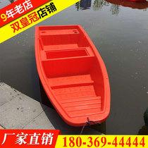 人游艇气垫渔船432橡皮艇加厚充气船钓鱼船冲锋舟皮划艇捕鱼船