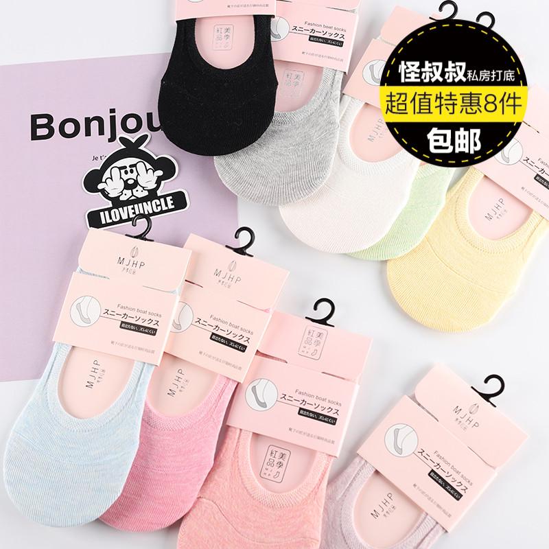 彩色袜子女袜